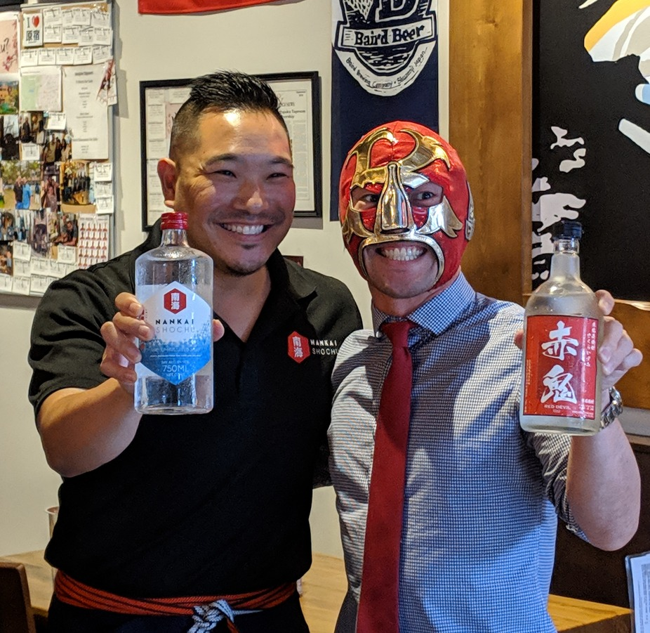 What the heck is Shochu? Part Deux - Kick-off Event! event photo