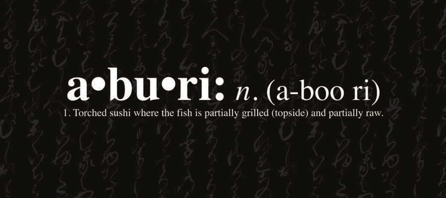 aburi word description