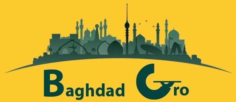 Baghdad Gyro logo top
