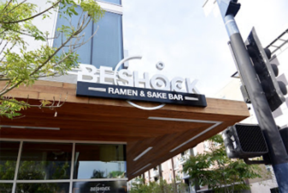 photo of Beshock Ramen restaurant