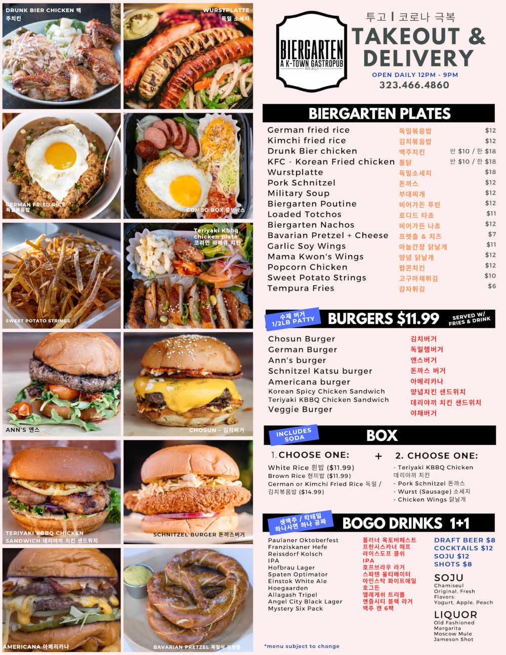 menu items listed