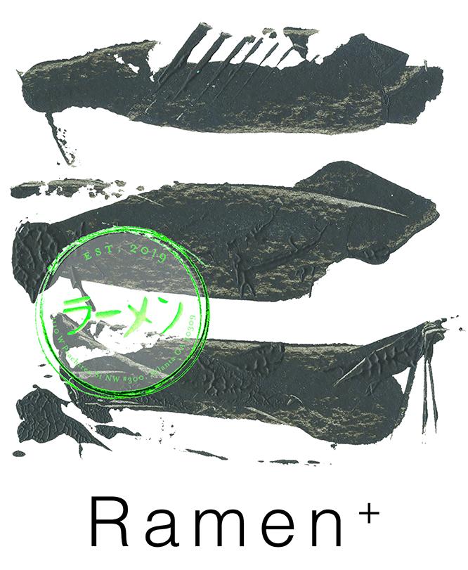 E Ramen logo