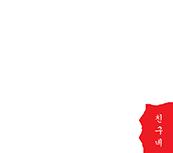 Friend's House Korean logo top