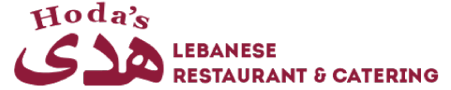 Hoda's  Lebanese Restaurant and Catering logo scroll