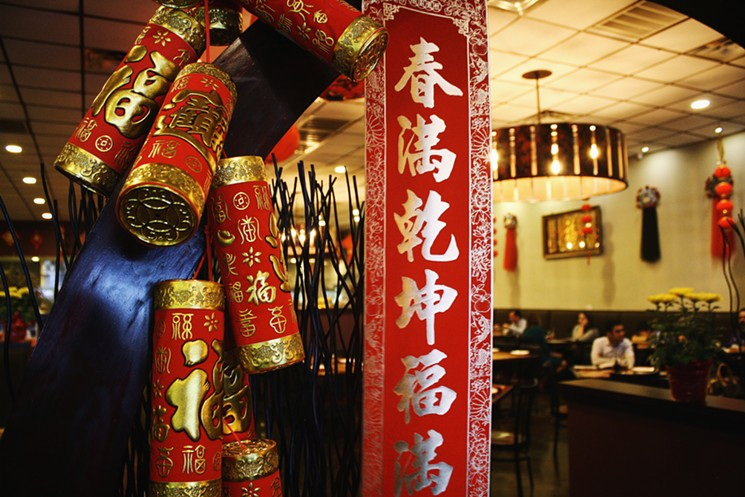 Chinese New Year decorations at Jeng Chi