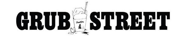 grub_street_logo