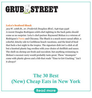 Grub street article