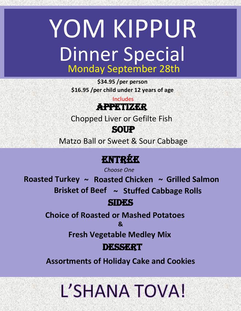 YOM KIPPUR Dinner special flyer