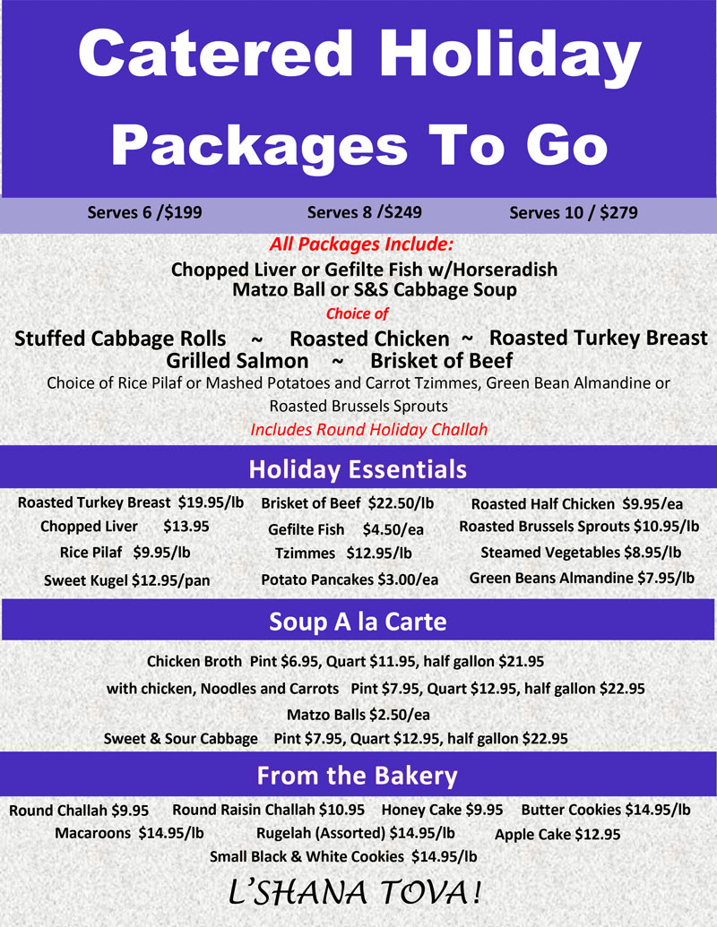 Catered Holiday Packages To Go