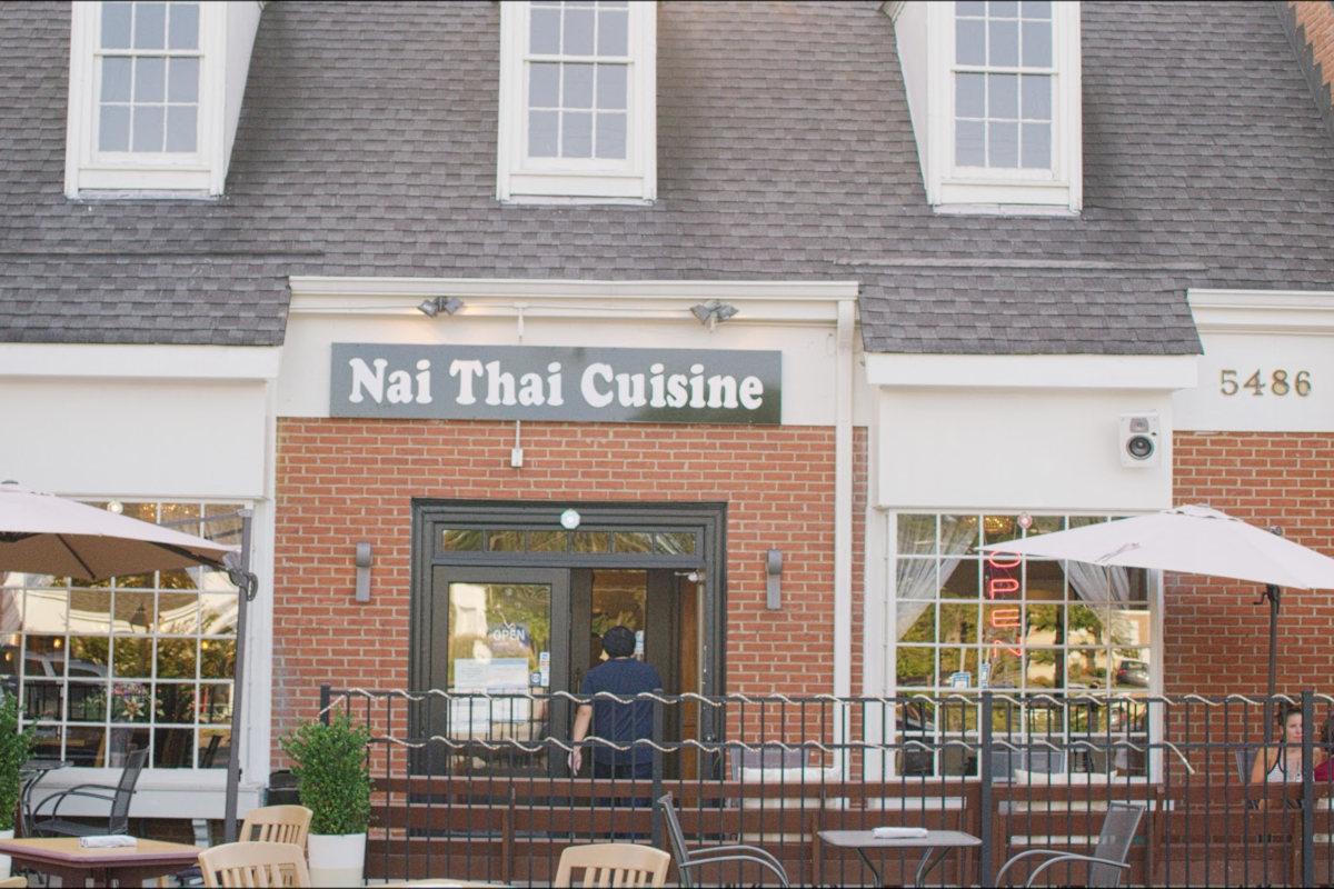 Exterior, Nai Thai Cuisine, entrance