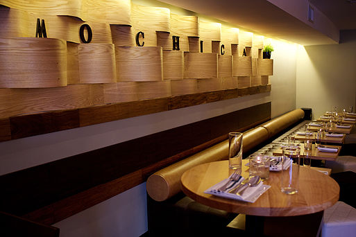 private dining Mochica lounge & bar photo1