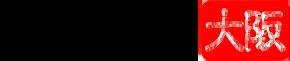 Osaka (Gilbert) logo top