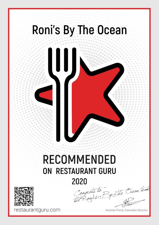 Restaurant Guru Badge