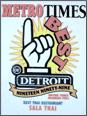 Detroit Metro Times 1999