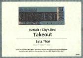 AOL City Guide 2004