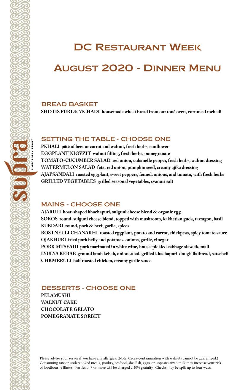 supras dinner menu