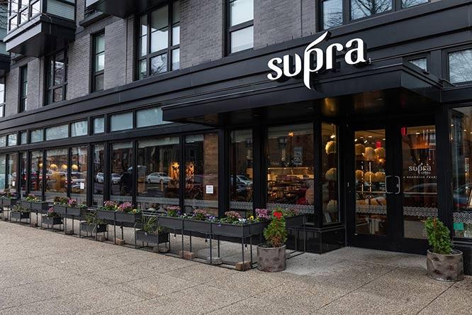 Supra restaurant exterior entrance