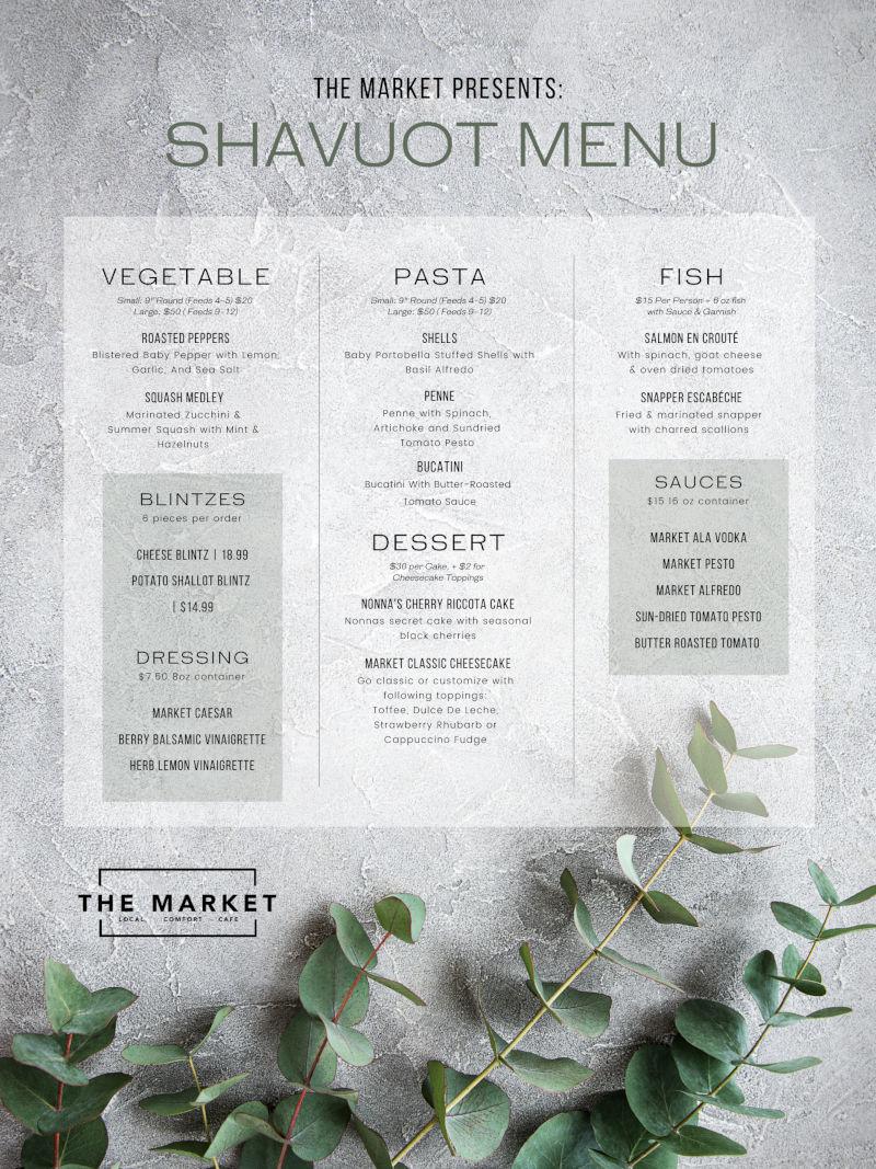 shavuot menu flyer